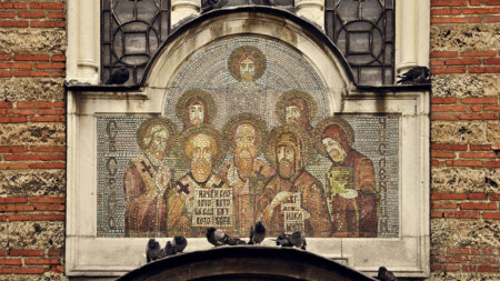 Mosaic depicting the Seven Saints, above the main entrance of the church of the same name in Sofia