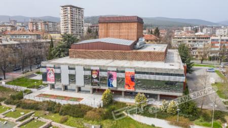 Стара Загора - Държавна опера