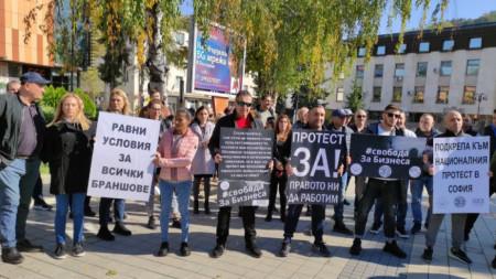 Протестът е насрочен за 15 часа пред сградата на областната администрация, където на 19 октомври 2021 г. имаше демонстрация срещу високите цени на тока.