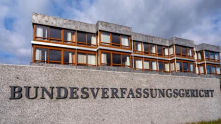 Конституционен съд на Германия в Карлсруе