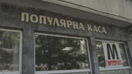 Делото срещу дупнишките фараони Георги и Ивона Близнакова беше отложено за втори път