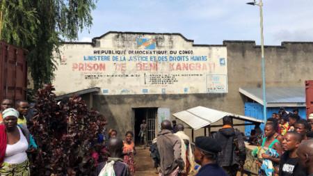 Затворът в град Бени, Демократична република Конго