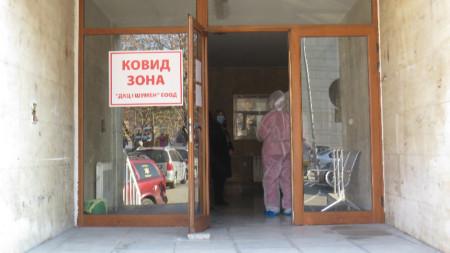 Ковид зона в ДКЦ 1 в Шумен