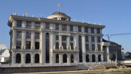 Сградата на македонското външно министерство в Скопие