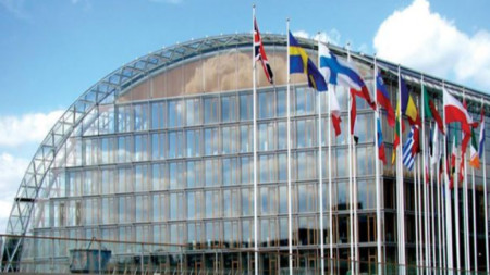 Европейска инвестиционна банка (ЕИБ)
