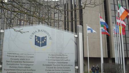 Европейска сметна палата