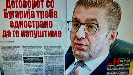 Лидерът на опозицията в РСМ Християн Мицкоски призовава страната едностранно да напусне  договора с България.