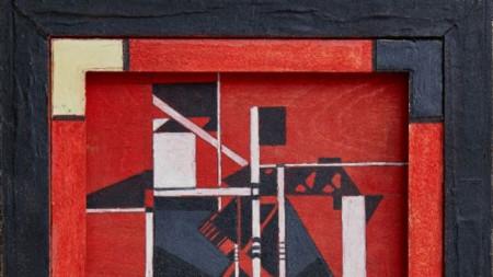 """Анна-Люля Симидова-Праун (1906-2004), Абстрактна композиция, 1924 смесена техника, дърво, 40 х 31 см - част от изложбата """"Модернизъм и авангард. Българската перспектива""""."""