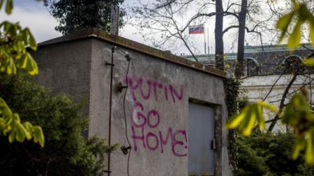 """Надпис """"Путин върви си вкъщи"""" край посолството на Русия в Прага."""