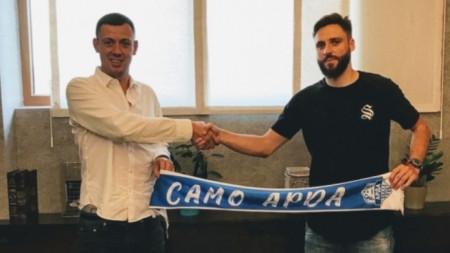 Ради Василев е вече част от Арда.