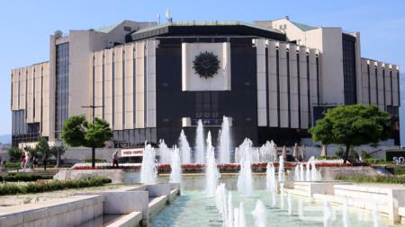 Nationaler Kulturpalast