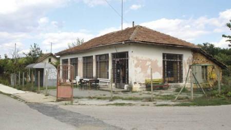 Дарената сграда в село Нацовци.