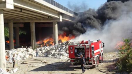 Преди две години пожар в депото на