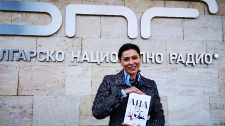 Мануела Драганова