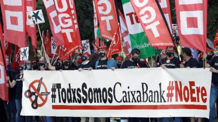 Протест на служители в CaixaBank във Валенсия, 14 май 2021 г.