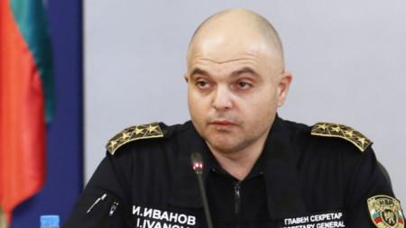 Ivailo Ivanov