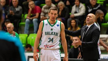Балкан (Ботевград)