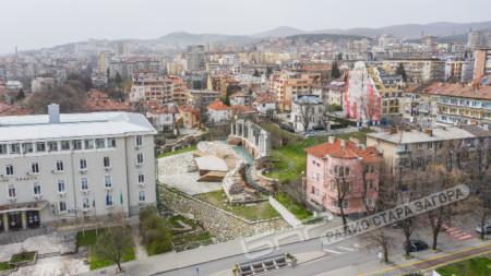 Стара Загора Античен форум и Съдебна палата