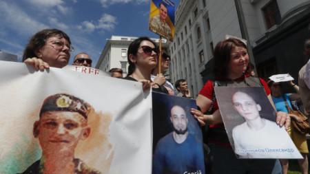 Протест в Киев с искане Русия да освободи задържани и осъдени украински граждани.