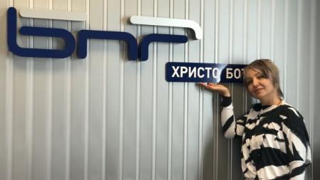"Анастасия Димитрова в студиото на програма ""Христо Ботев"""