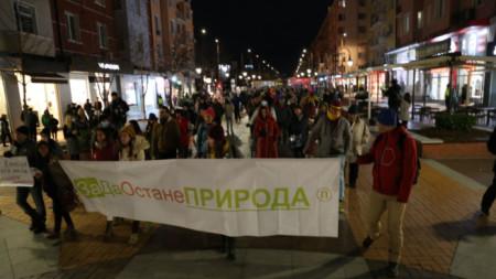 Протестно шествие в София срещу застрояването на българското Черноморие