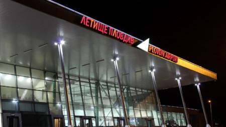Aeroporti i Plovdivit