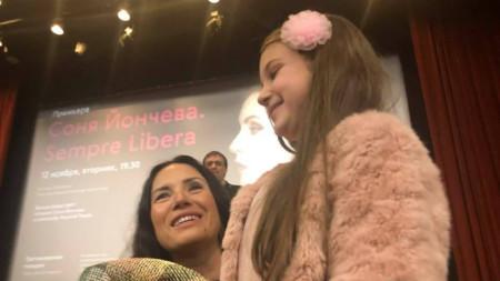 Среща на Соня Йончева с почитатели в Москва