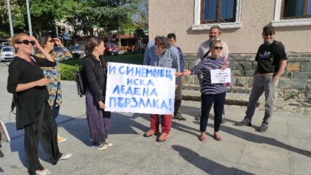 Протест в Царево срещу плановете за смяна на статута на парцел в Синеморец, 20 май 2021 г.