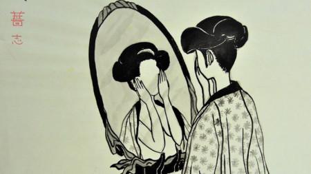 """Графиката от Василия Стоилова, дала заглавието на пиесата """"Другата в огледалото"""""""