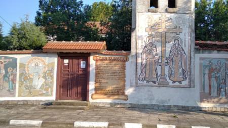 Църквата в село Крепост