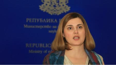 Карина Ангелиева