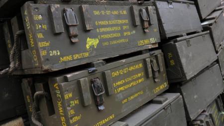 В миналото взривни вещества са били незаконно изнасяни от производствени цехове и складове.