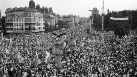 Преди 31 години хиляди българи имаха големи надежди за  бъдещето на родината