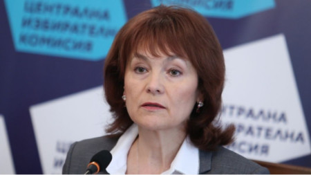 Rositsa Mateva