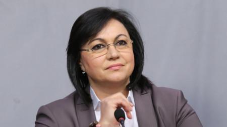 Председателят на БСП Корнелия Нинова