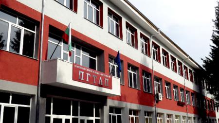 Професионална гимназия по техника и лека промишленост в Попово
