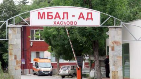 Снимка: marica.bg