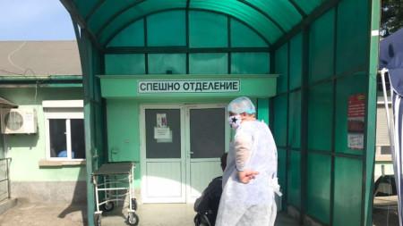 Спешното отделение на болницата в Ямбол
