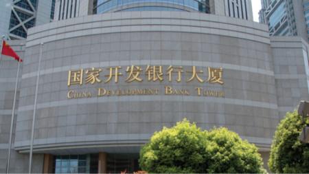 Китайската банка за развитие