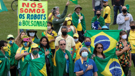 Демонстрация на привърженици на бразилския президент Жаир Болсонаро, 17 май 2020 г.