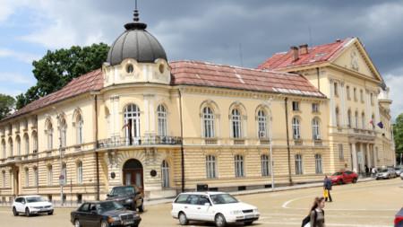 Българска академия на науките