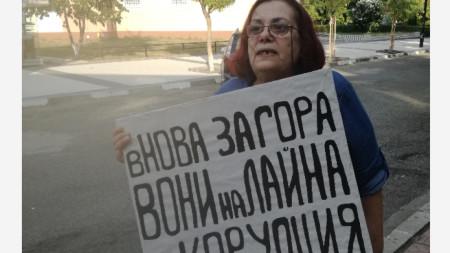 Инициаторът на протеста Боянка Петкова.