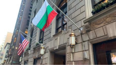 Генералното консулство на България в Чикаго