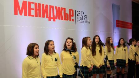 """Деца пеят по повод 11-ото издание но конкурса """"Мениджър на годината"""", провел се на 22 октомври."""