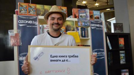 Деян Копчев