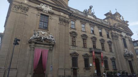 """Сградата на Международния център за сценични изкуства """"Франко Дзефирели"""""""