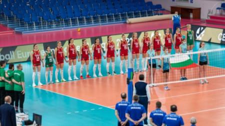 Национален отбор по волейбол за жени