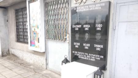 Мястото, където загинаха шестимата младежи при тежка катастрофа в Симеоновград.