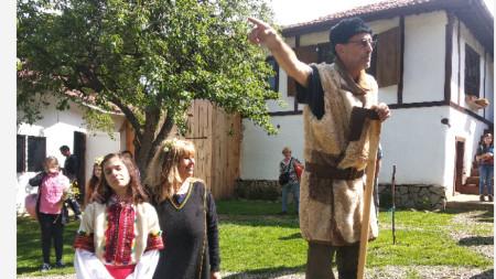 В етно селище