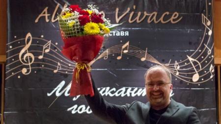 Найден Тодоров - Музикант на 2018 година